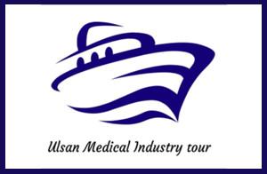 Ю Медикал Тур ХК Утас: 976 - 8005-9665, 976 - 8050-9955