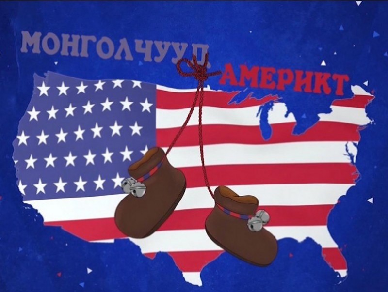 Монголчууд Америкт /2020.08.02/