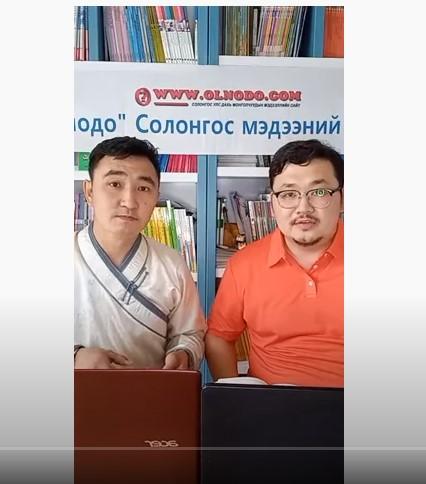 """""""Олнодо"""" Солонгос Мэдээний Тойм 2020.07.11 : Ардын хувьсгалын 99 жилийн ойн баяр наадмын дугаар"""