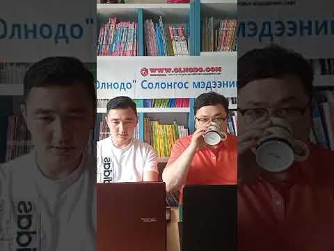 """""""Олнодо"""" Солонгос Мэдээний Тойм 2020.07.04"""