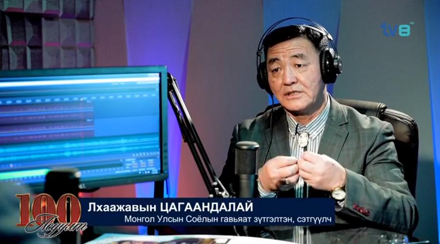 """""""100 асуулт"""" нэвтрүүлэг Монгол Улсын Соёлын гавьяат зүтгэлтэн, сэтгүүлч Лхаажавын Цагаандалай уригдан оролцлоо"""