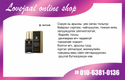 JAYJUN serum 50ml