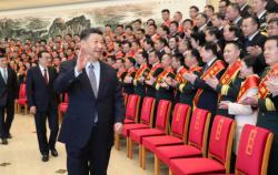 Ши Жинпинь Хятадын Зэвсэгт хүчний шинэчлэлийг түргэтгэхийг уриалжээ
