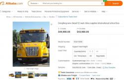 Gankhuu Gendendaram: 44 000 $ үнэтэй 200 ширхэг сургуулийн автобус Монголд ирэхдээ 130 000 $ болчих юмдаа