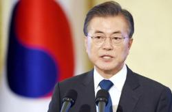 БНСУ-ын Ерөнхийлөгч Мүн Жэ Ин тавдугаар сарын хоёрдугаар хагаст Вашингтонд айлчилна