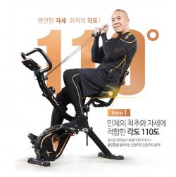 Seanley X-Bike