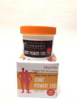 Joint power тос Үнэ:5000төгрөг Утас:94044787