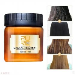 Magical Hair эмчилгээний маск