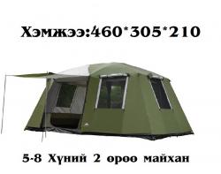 5-8 Хүний 2 өрөө майхан код 948847 үнэ 420.000 төг Утас