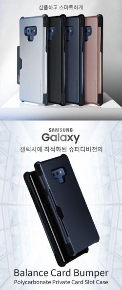 Үнэ-12000 вон Самсунг утасны кэйс