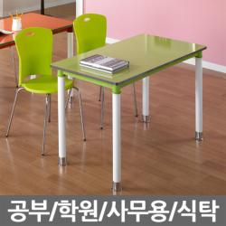 Үнэ-105.000 вон Оффис ширээ сандал