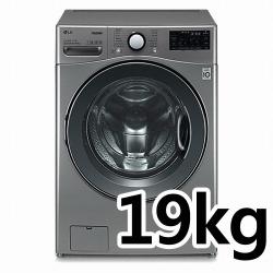 LG  19kg код 01587706581 үнэ 1.130.000 вон