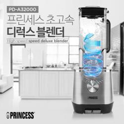 Blender Үнэ-255.000вон Код-440035
