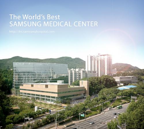 """""""Самсонг"""" Нэгдсэн эмнэлэг """"SAMSUNG"""" Hospital"""