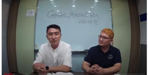 """""""Олнодо"""" Солонгос Мэдээний Тойм 2020.07.18"""