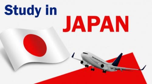 Япон улсад ажиллах сурах талаар мэдээлэл хүргэж байна.