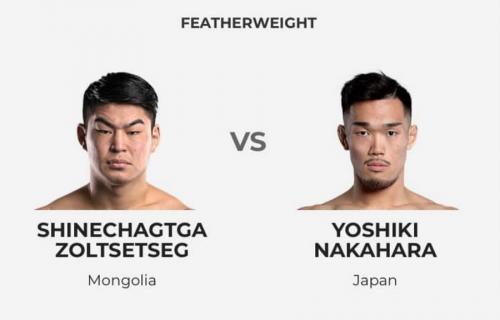 ШУУД: ONE Championship З.Шинэчагтга-Ёошики Накахара