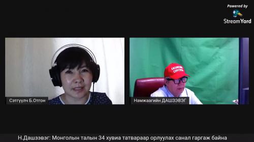 Сэтгүүлч Б.Отгон: Оюутолгойн гэрээнд ямар өөрчлөлт оруулбал Монголчуудад өгөөж өгөх вэ? Эдийн засагч, Доктор Н.Дашзэвэг